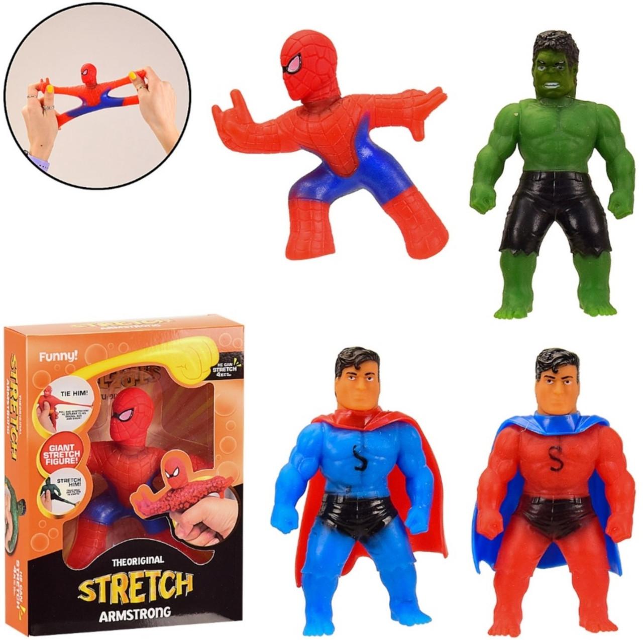 Игрушка-тянучка Супергерои. Stretch Armstrong
