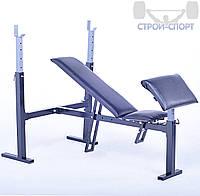 Комплексный, складной тренажер для спины и пресса