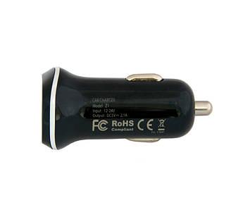 Автозарядка для телефону Hoco Z1 2 USB, зарядний пристрій автомобільний | зарядка для телефону в авто (SV)