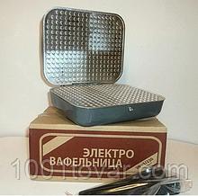 Ваги кухонні настільні MATARIX MX-400 10 кг.