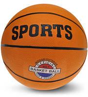 Баскетбольний М'яч для Вулиці