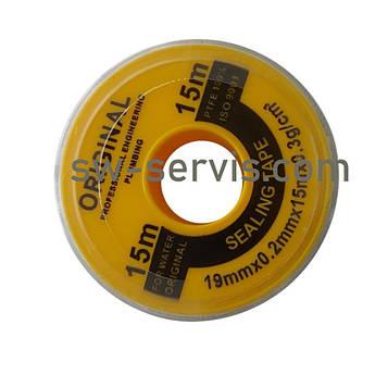Фум стрічка жовта 15 метрів профі
