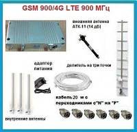 """GSM усилитель мобильной связи SYN-9020F-G 900 MГц с внешней антенной """"волновой канал"""" 14 дБ комплект, 1000 кв., фото 1"""