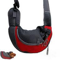 Сумка-слинг для животных CISNO Carry Carrier Outdoor Travel Оxford