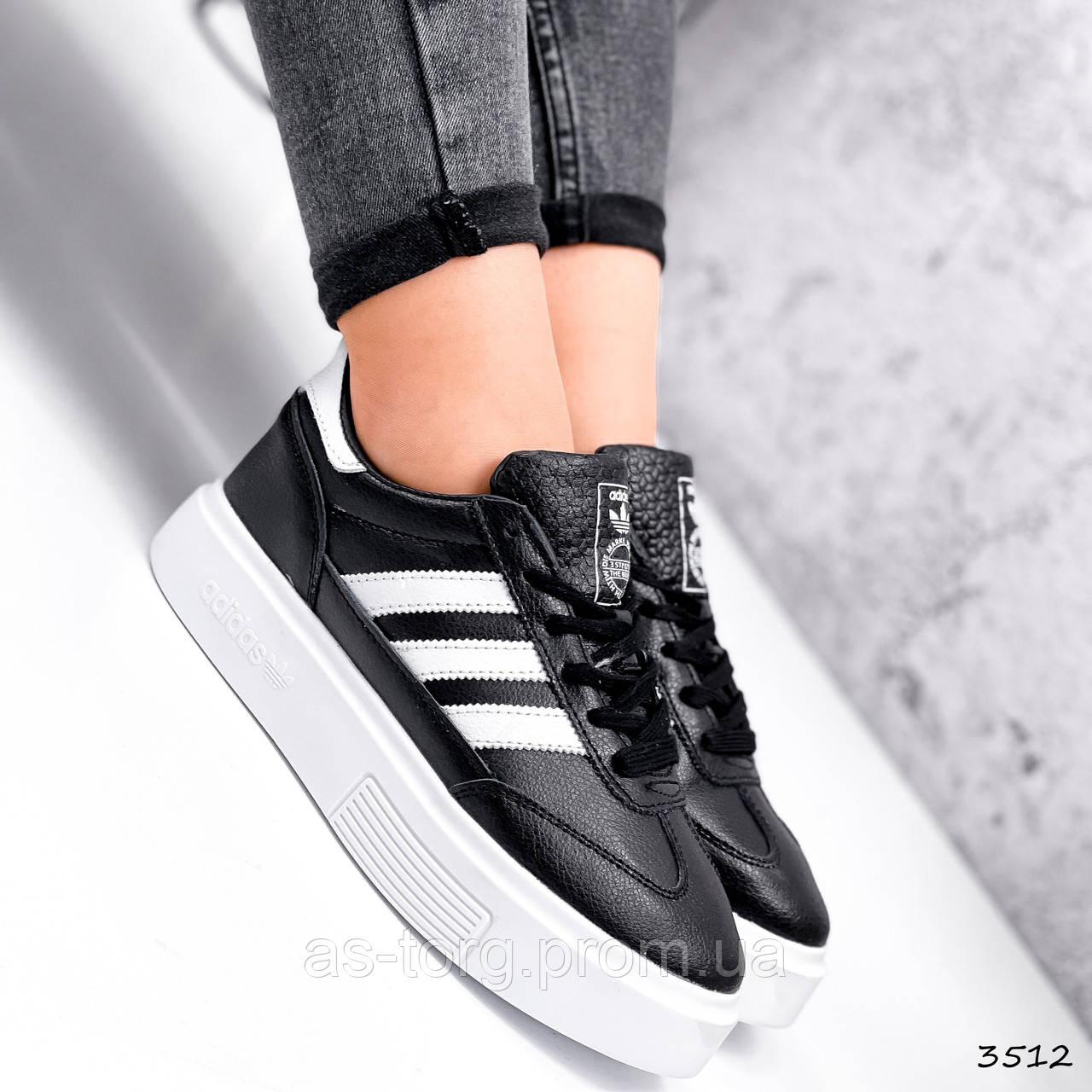 Кросівки жіночі Adis чорні + білий 3512