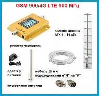 """Комплект GSM, 4G LTE 900 МГц KW-9015-G с внешней антенной """"волновой канал"""" 14 дБ. Площадь покрытия 200 кв. м., фото 1"""