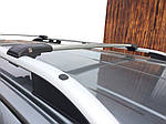 Honda CRV 2007-2011 Поперечный багажник на рейлинги под ключ Серый