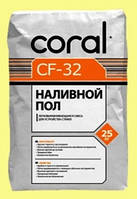Наливной пол CORAL CF-32 (25 кг)