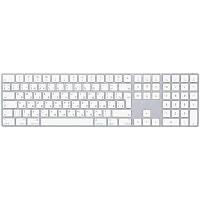 Клавиатура Apple A1843 Magic Keyboard Bluetooth (MQ052RS/A) Rus Silver/White