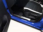 Volkswagen T-Roc Накладки на пороги WhiteNight (2 шт, нерж.)