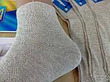 Носки женские  ЛЬОН 100% летнии Житомир размер 23, фото 3