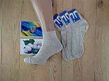 Носки женские  ЛЬОН 100% летнии Житомир размер 23, фото 4