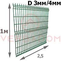 Секция ограждения забора из Сварной сетки 1х2,5м (зеленая) Ø прута 3 и 4мм