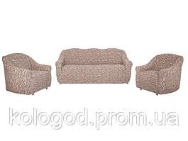 Комплект Чохлів На Тримісний Диван І 2 Крісла Без Оборки Жаккард Пісочний З Візерунком Модель 302
