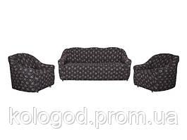 Комплект Чохлів На Тримісний Диван І 2 Крісла Без Оборки Жаккард Чорний З Візерунком Модель 305