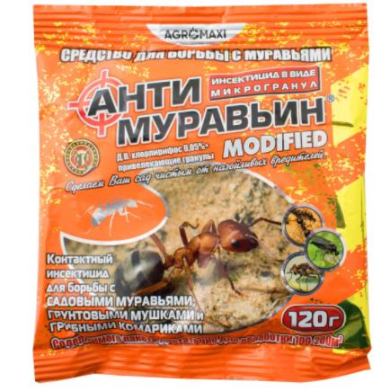 "Инсектицид ""Антимуравьин"" от бытовых муравьев (120г.)"