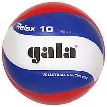 Мяч волейбольный Gala Relax BV5461SC