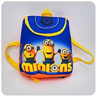 Рюкзак «Миньоны» - minyon1