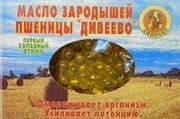 Олія з зародків пшениці 60капс.
