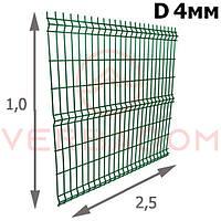 Секция ограждения забора из Сварной сетки 1х2,5м (зеленая) Ø прута 4мм