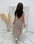 Женское платье, софт, р-р универсальный 42-46; 48-52 (бежевый), фото 3