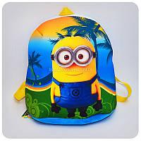 Рюкзак «Миньоны» - minyon2