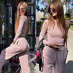 Жіночий спортивний костюм, рубчик, р-р 42-44; 44-46 (пудровий), фото 2