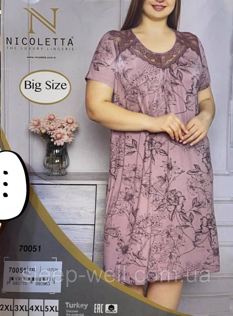 Нічна сорочка великих розмірів, Nikoletta