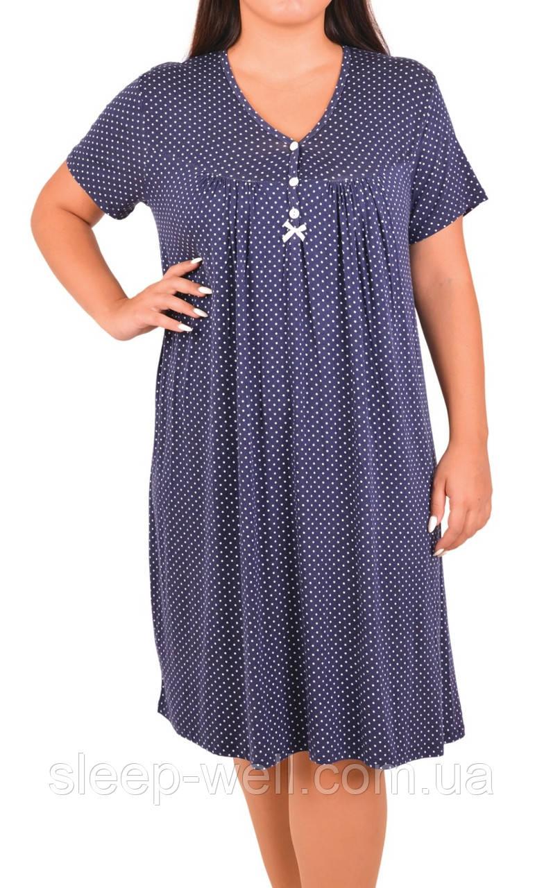 Нічна сорочка великих розмірів,Nikoletta
