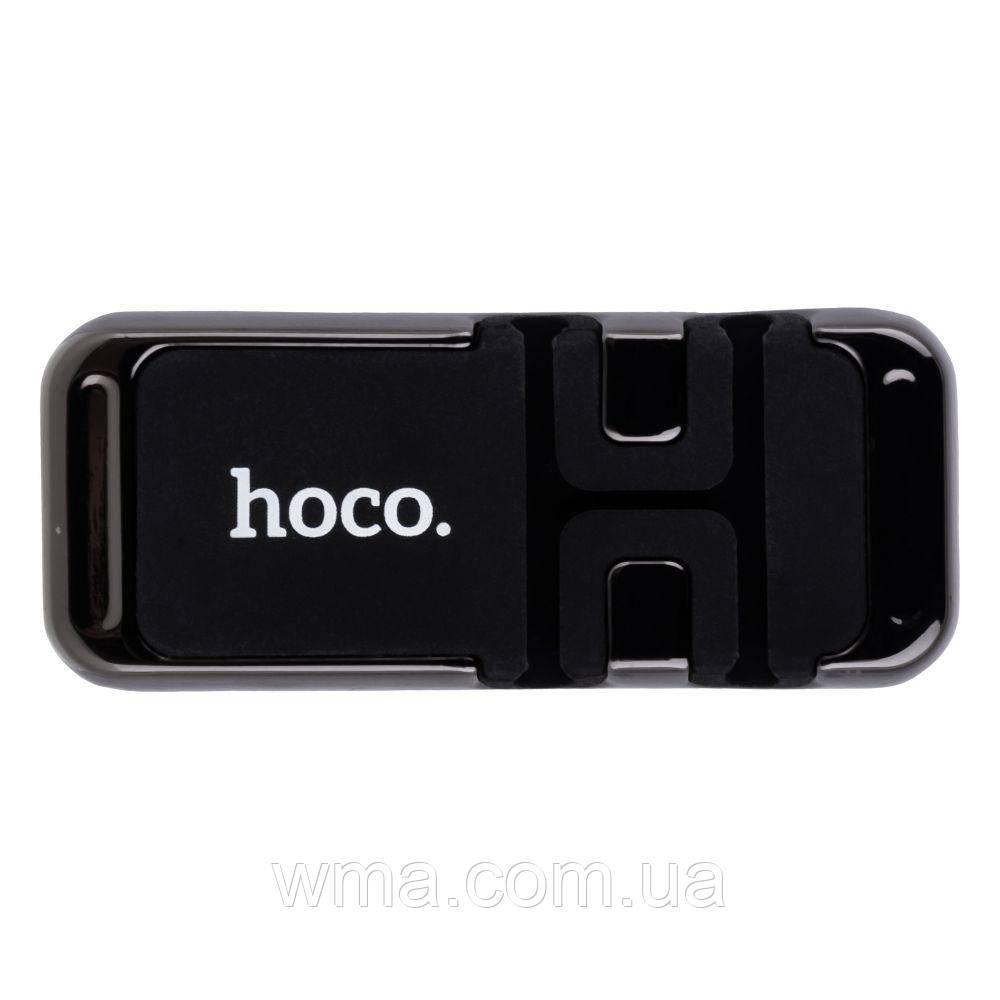 Автодержатель Hoco CA77 Carry Цвет Чёрно-Серый