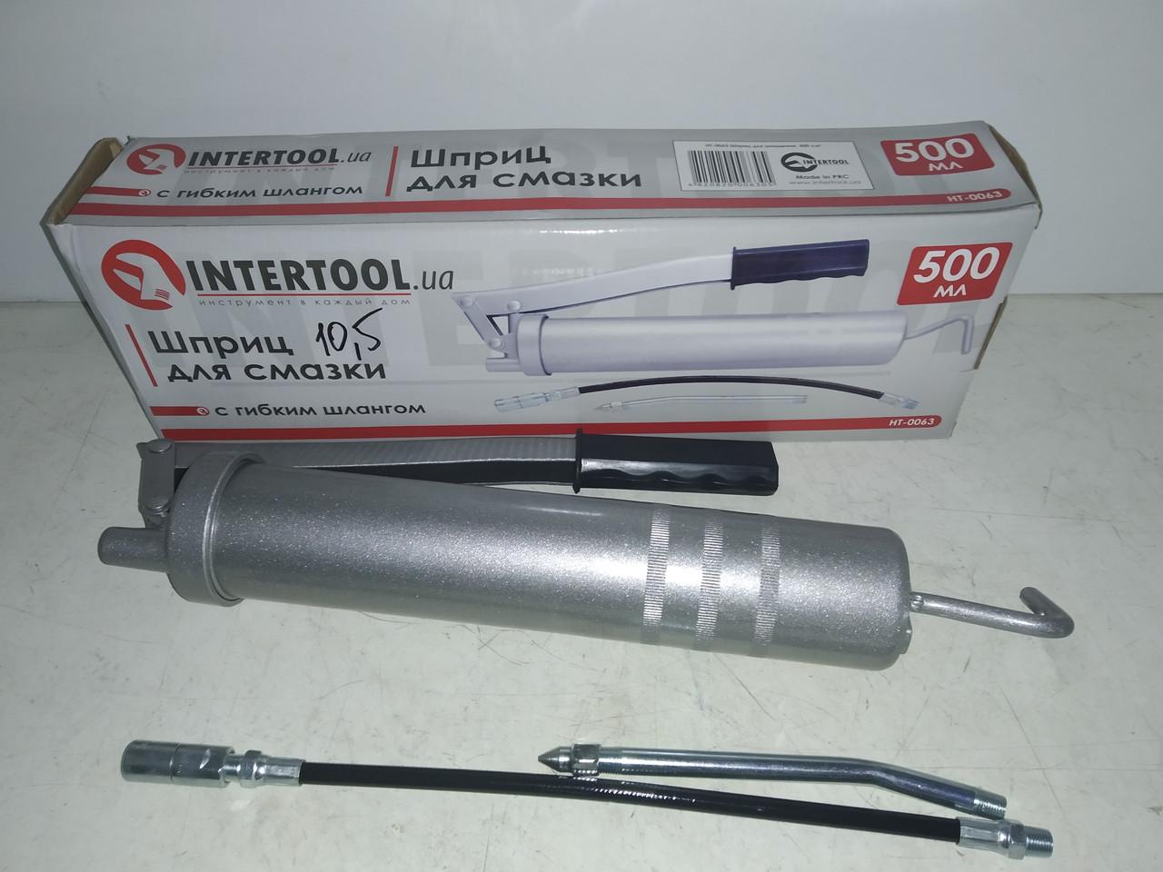 Шприц для смазки 500 мл с гибким шлангом Intertool