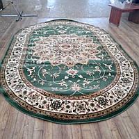 2.50х3.50 Класичний килим