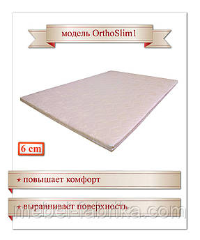 OrthoSlim1, 190х80х6 см, Тонкий ортопедичний матрац (наматрацник, футон, топер)