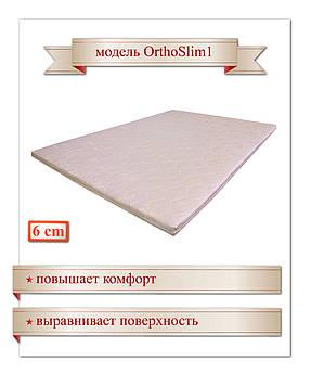 Тонкий ортопедичний матрац (наматрацник, футон, топер) OrthoSlim1. Висота 6 див. 140 см, 190 см