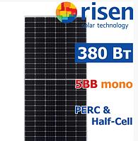 Монокристаллическая солнечная батарея Risen 380 Вт, солнечная батарея RSM144-6-380M/5ВВ