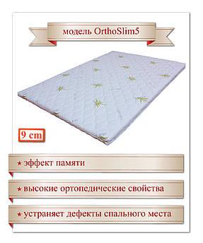 OrthoSlim5, 190х80х8 см, Memory, Кокос (топер, футон, наматрацник) Тонкий ортопедичний матрац