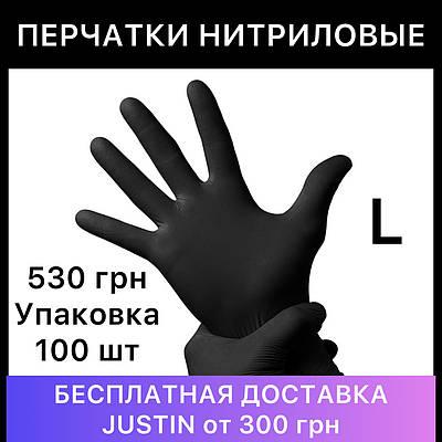 Чорні рукавички нітрилу неопудрені медичні одноразові  РОЗМІР Л (в упаковці 100 шт)