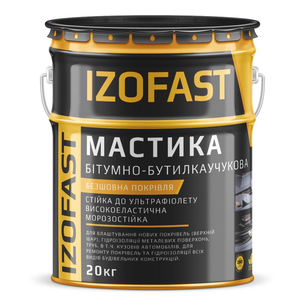 Мастика IZOFAST 10кг битумно-бутилкаучуковая