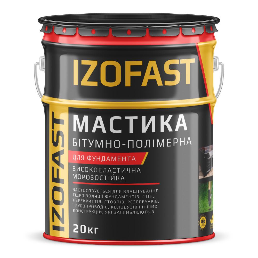 Мастика IZOFAST 10кг бітумно-полімерна