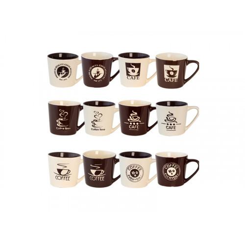Чашка S&T Кофе сет 160 мл 040-01-105