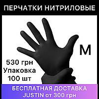 Нитриловые черные перчатки неопудренные медицинские одноразовые  РАЗМЕР М (в упаковке 100 шт)