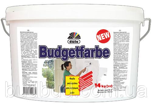 Краска для стен и потолка дисперсионная белая Budgetfarbe Dufa 14 кг