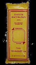 Пакети фасувальні 10+4 * 2 * 27 см Жовта - рамка (340 гр)