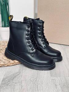 Ботинки шнуровка кожаные 3290 (ПП)
