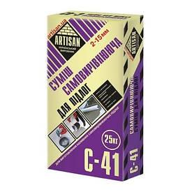 Самовирівнююча суміш для підлоги ARTISAN С-41 (25кг)
