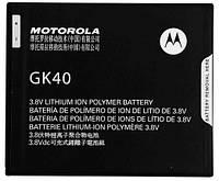 Акумулятор Motorola GK40 XT1600, XT1601, XT1603, XT1607, XT1609 Moto G4 Play (2800mAh)
