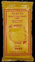 Пакети фасувальні 14 * 26 см Жовта - рамка (450 гр)