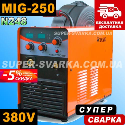 JASIC MIG-250 (N248) сварочный полуавтомат