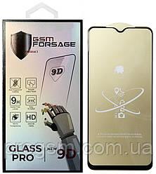 Захисне скло Premium Tempered Glass для iPhone 7 Plus, iPhone 8 Plus (5.5 ') Black
