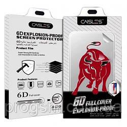 Силіконова плівка (броня) для Samsung Galaxy S20 Plus SM-G985, G986 (6.7) Caisles 6D Black